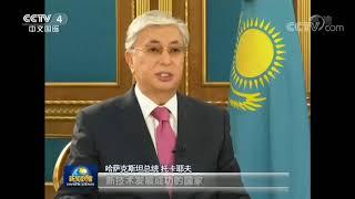 Токаев заговорил на китайском языке cмотреть видео онлайн бесплатно в высоком качестве - HDVIDEO