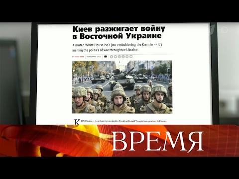 Минимальная пенсия - 2017 в Украине