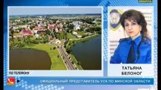 УАЗ протаранил колонну байкеров. Комментарий СК по Минской области о ДТП на трассе М1