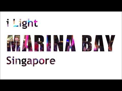 Singapore iLightMarinaBay 2018 Event Vlog with Punjabi in Singapore