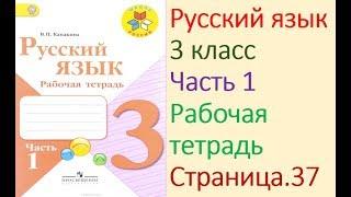 видео Рабочая тетрадь по краеведению в 8-м классе