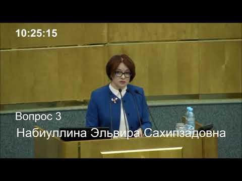 ЦБ--Денежно-кредитная политика на 2018-2019гг!!!