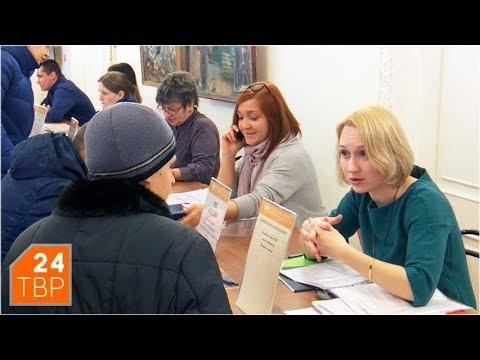 Соискатели работы встретились с работодателями | Новости | ТВР24 | Сергиев Посад