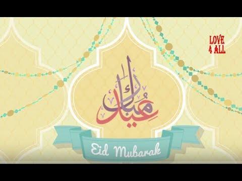 Special Eid Program of MTA 2017