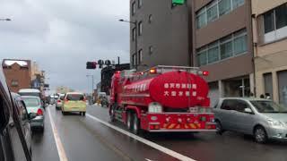 大型水槽車(消防車)逆走で現場へサイレンで緊急走行