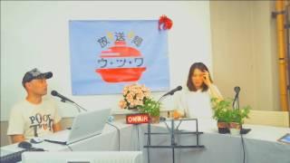 【放送局ウ・ツ・ワ】#56 5/27 アニマルコミュニケーター 谷岡恵里子