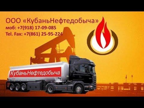 Дизельное топливо в Башкортостане за год подорожало на 6,5% - YouTube