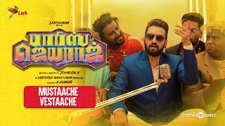 Mustaache Vestaache Lyric Video | Parris Jeyaraj | Santhanam | Santhosh Narayanan | Johnson K