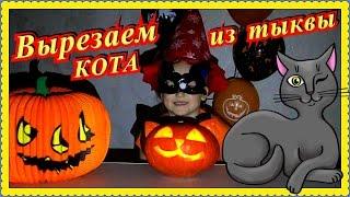 Тыква-кот на Хэллоуин своими руками видео Как сделать поделку поэтапно вырезать  фонарь для детей