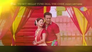Copy of Gori Tere Naina Full Song HD   Romantic Song   Govinda
