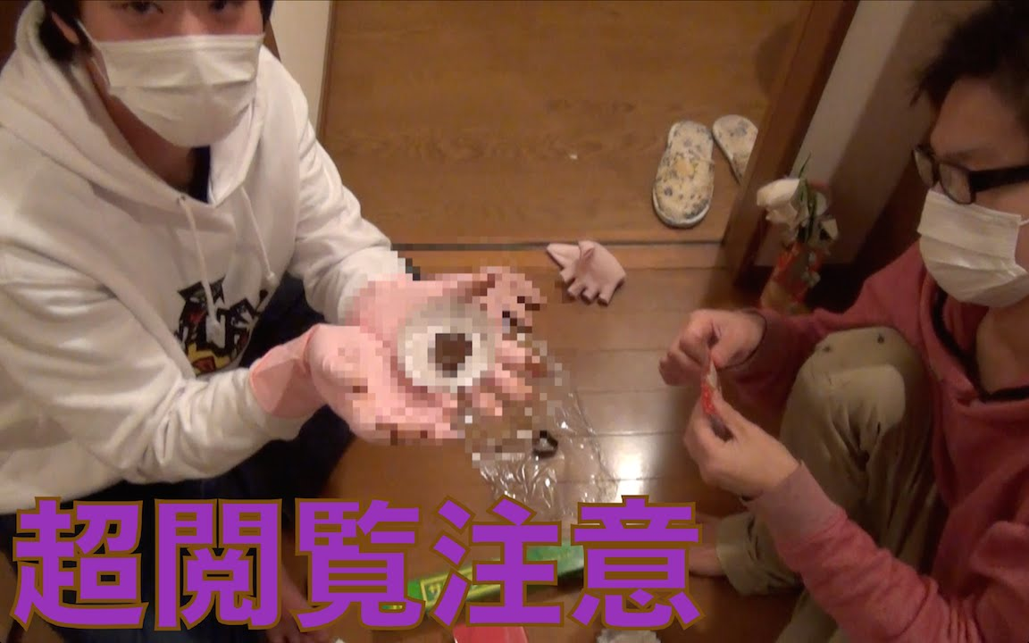 女の子に『チョコっぽいうんこ』あげてみた Part2調理編