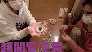 女の子に『チョコっぽいうんこ』あげてみた Part2調理編 thumbnail