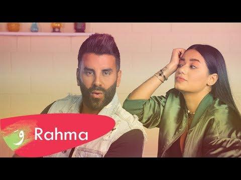 Rahma Riad and Joe BouGhazaly