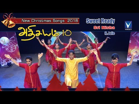 Latest Tamil Christmas 2018 Dance Song| Sweet ready | அதிசயம் Vol 10