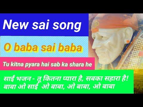 O Baba Sai Baba O Baba Sai Baba Unplugged Version Ft KAVITA-SHAYARI By-sai Jeevanmala