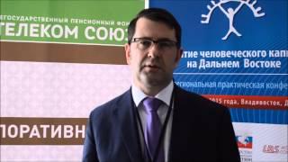 Валентин Тимаков о Межрегиональной конференции