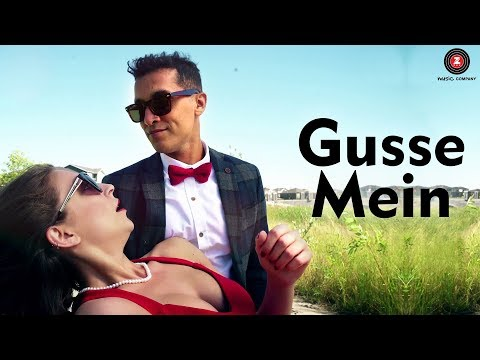 Gusse Mein - Official Music Video |  ishQ...
