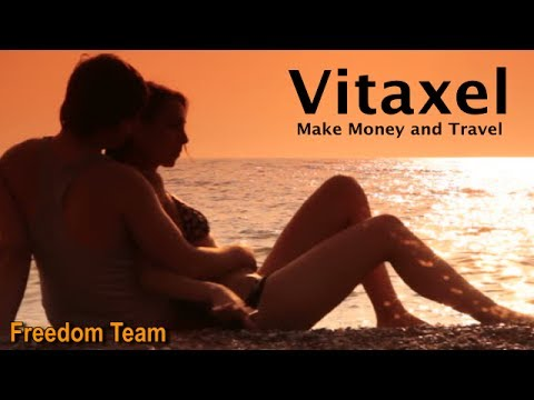 VITAXEL REVIEW