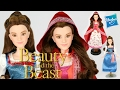 Belle HASBRO Doll Set REVIEW & UNBOXING | Disney Beauty & The Beast 2017 TARGET EXCLUSIVE!