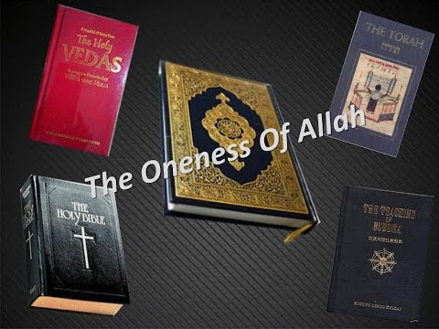 ( The Oneness Of Allah )                                       إثبات وحدانية الله سبحانه وتعالى