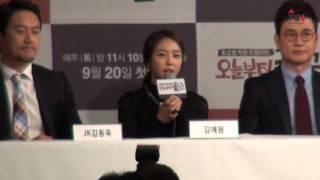[스제-N.78] 쥬얼리[JEWELRY] 신입사원 예원씨 (오늘부터 출근)