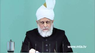 Friday Sermon: 9th December 2011 (English)