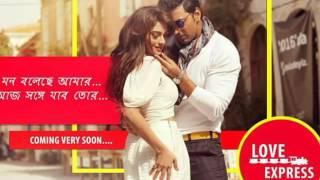 Dev&nusrat exlucive  mon boleche amar tor songe jabo (love express)