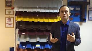 Купить ПРОФНАСТИЛ правильно Profnastil - завод профнастил и металлочерепицы(, 2016-01-13T11:22:50.000Z)