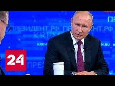 Путин: России необходимо защитить критически важную инфраструктуру