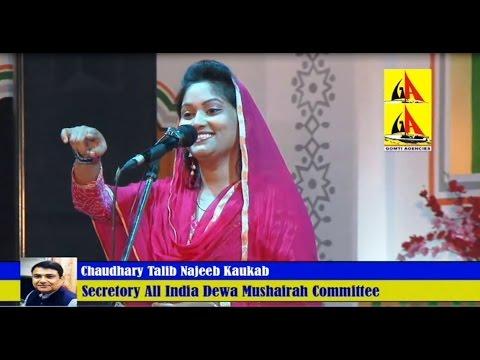 Rukhsar Balrampuri- Latest Dewan Mushairah