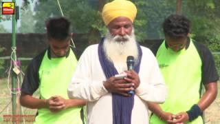 ਗਾਲਿਬ ਰਣ ਸਿੰਘ GALIB RAN SINGH (LDH) | ਪੇਂਡੂ ਕਬੱਡੀ ਲੀਗ | کبڈی | कब्ड्डी - 2016 | HD | Part 1st