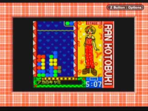 Chou Gals! Kotobuki Ran 2 [超GALS!寿蘭2] Game Sample - GBC