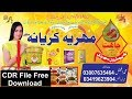 How To Download Free CDR File–kariana store Flex Design–Top Technology