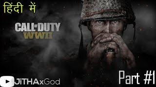 Call Of Duty WW2 Gaming Channel Thumbnail for Walkthrough