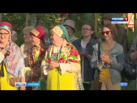 Праздник ухтинских карелов в поселке Калевала