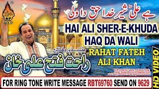 Hai Ali Shere Khuda Haq Da Wali  Rahat Fateh Ali Khan