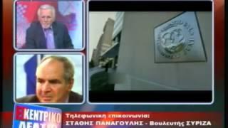 Repeat youtube video Εκ Κεντρικό Δελτίο 29 10 2012