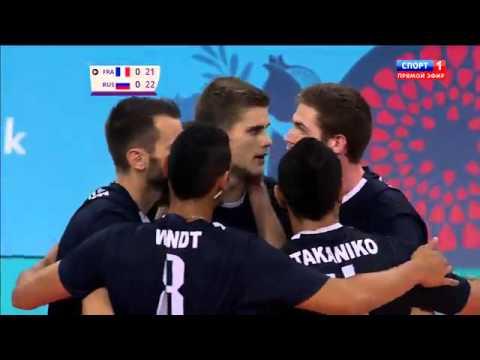 Волейбол. Европейские игры. 1/4 финала. Россия Франция 24.06.2015