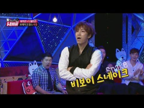 [World Changing Quiz Show] 세바퀴 - B-boy Dancers Hahwidong Showed Flexibility 20150918