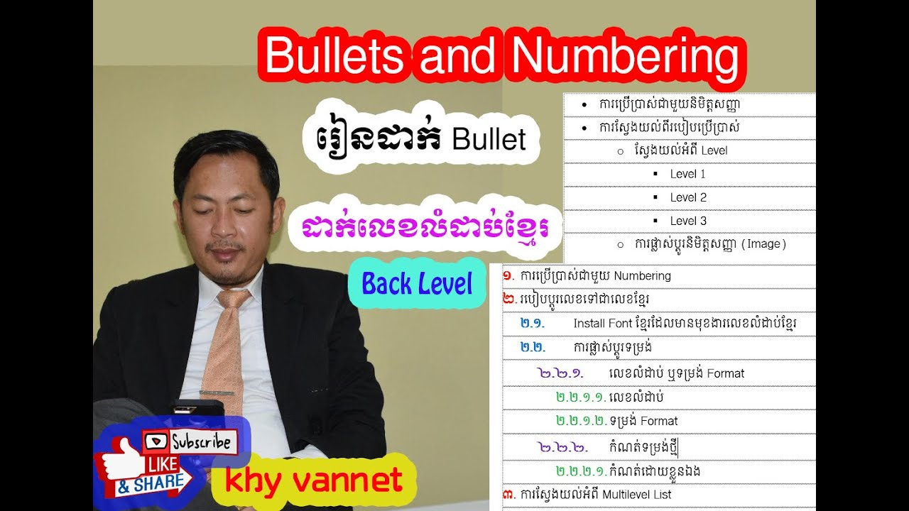 Ms.Word 11 :: How to use bullets and Numbering | ការប្រើប្រាស់ជាមួយ Bullets and Numbering