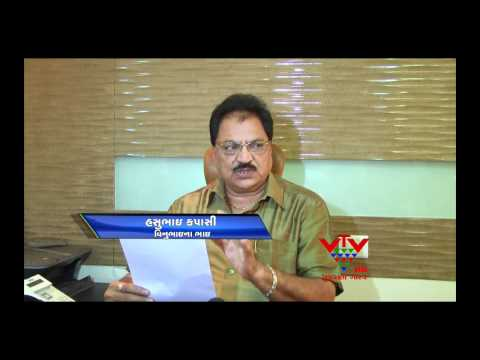 VTV - VINUBHAI KAPASI HELP TO INDIANS TRAPPED ANGOLA IN AFRICA - AHMEDABAD