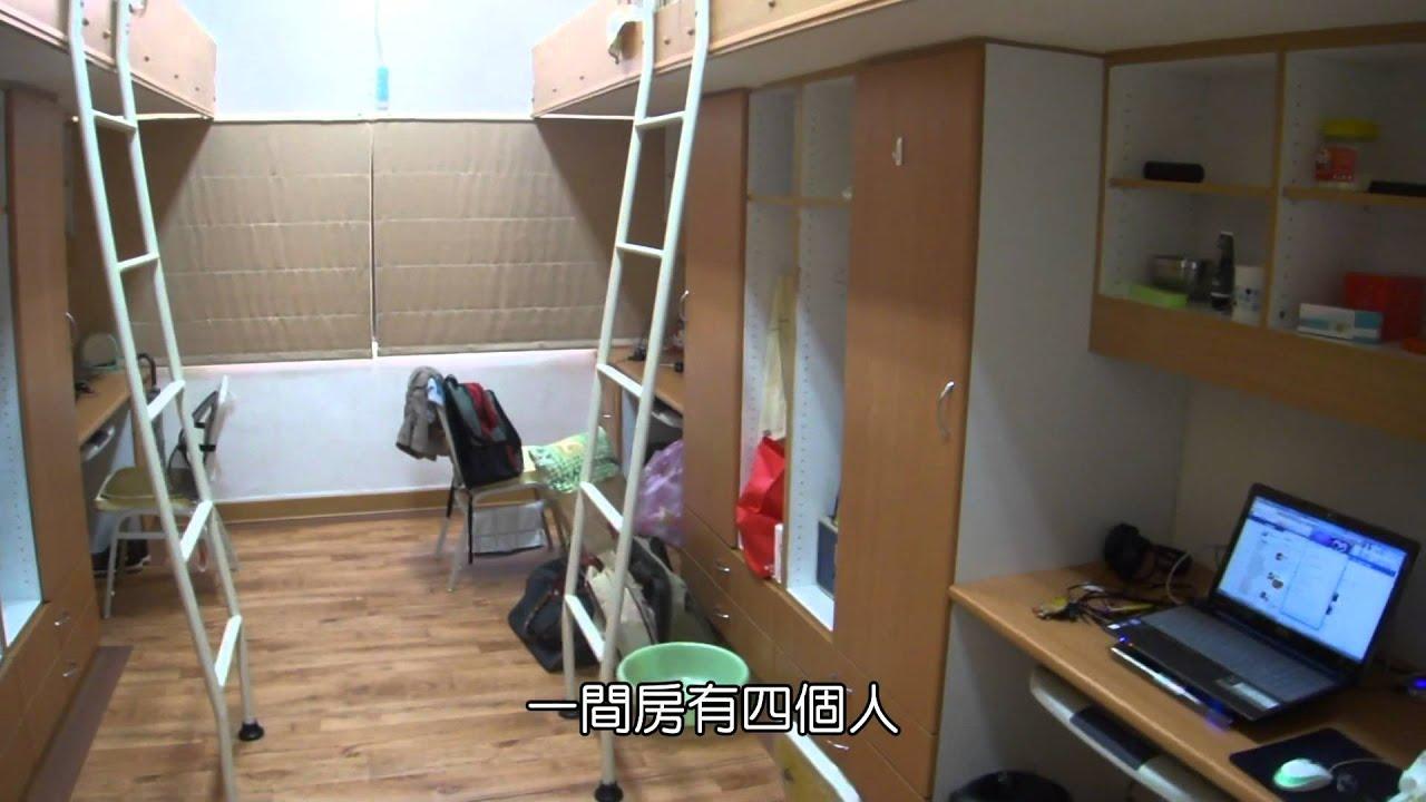 Creative Bunk Beds 宿舍介紹