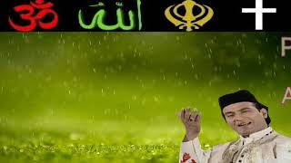 Pooja Karo Ya Ibadat Karo || Aslam Akram Sabri || Audio HD Qawwali