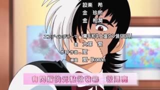 怪醫黑傑克片尾曲ED 1 HD 3D MAD 中文歌詞.