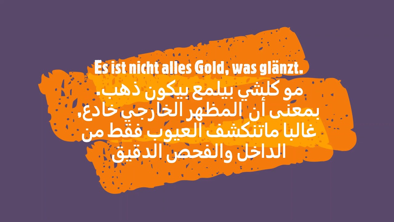 Arabische Sprichwörter
