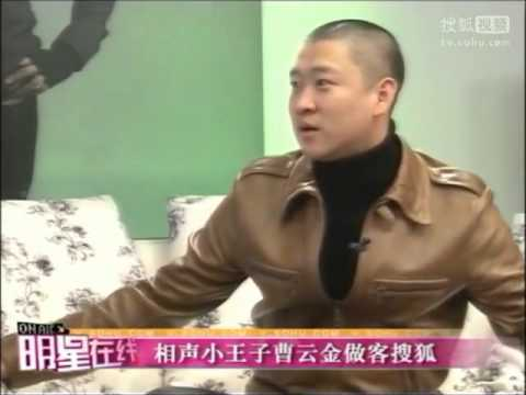 相声小王子曹云金做客《明星在线》