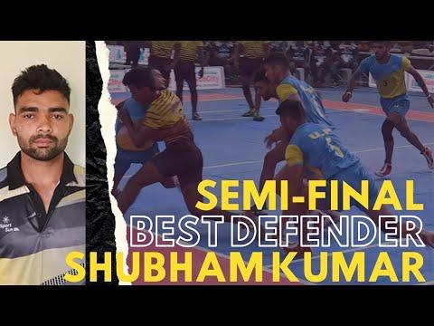 Shubham - Best Defender | Semi - Final match | 47th Junior National Kabaddi Championship 2021