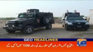 Geo Headlines - 07 PM - 25 January 2018