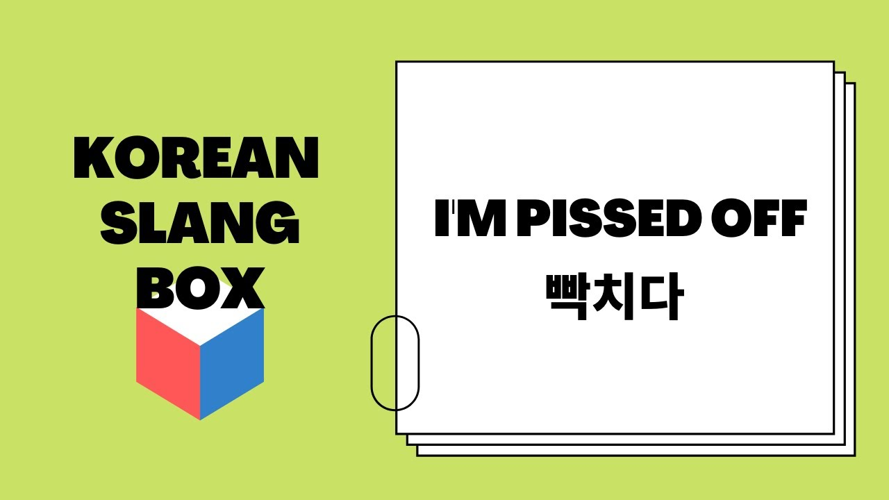 how to say stop in korean