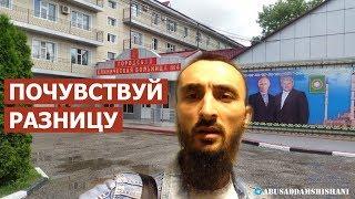 Больница в Польше VS Кадыровская больница | Разное отношение к людям